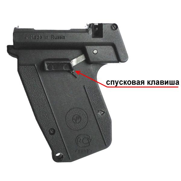 УДАР-1