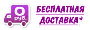 Бесплатная доставка сигнального пистолета Макарова МР-371