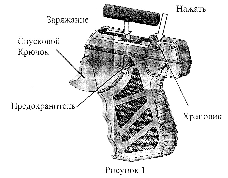 Пистолет УДАР-М2